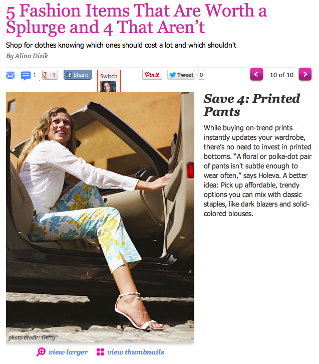 philadelphia fashion blogger